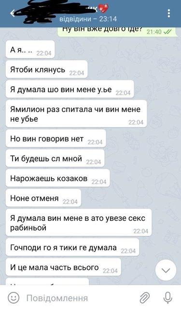 Водитель BlaBlaCar изнасиловал девушку: Полиции нет до этого дела - фото 187205