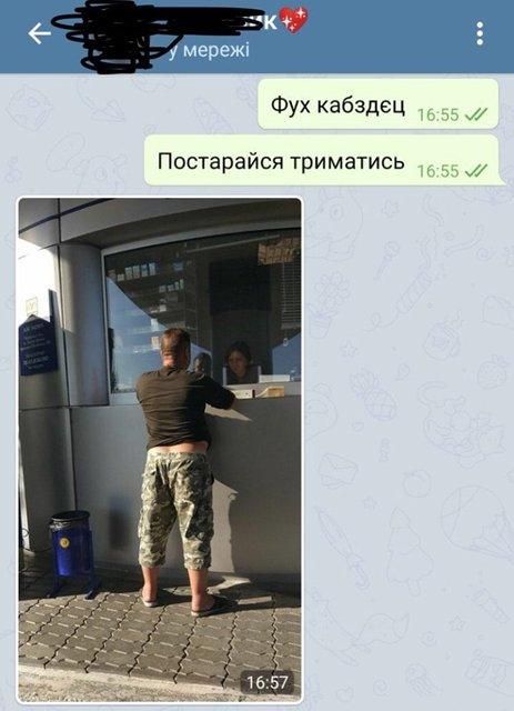 Водитель BlaBlaCar изнасиловал девушку: Полиции нет до этого дела - фото 187206