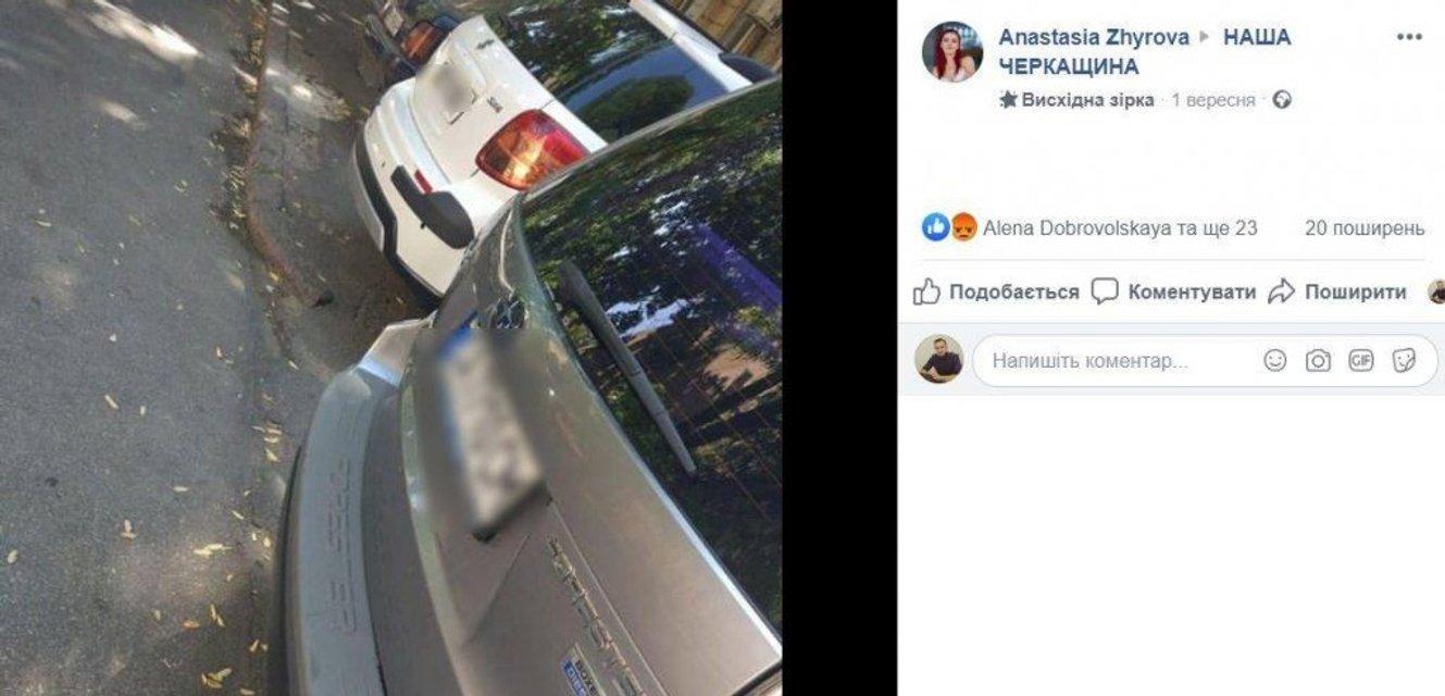 Водитель BlaBlaCar изнасиловал девушку: Полиции нет до этого дела - фото 187209