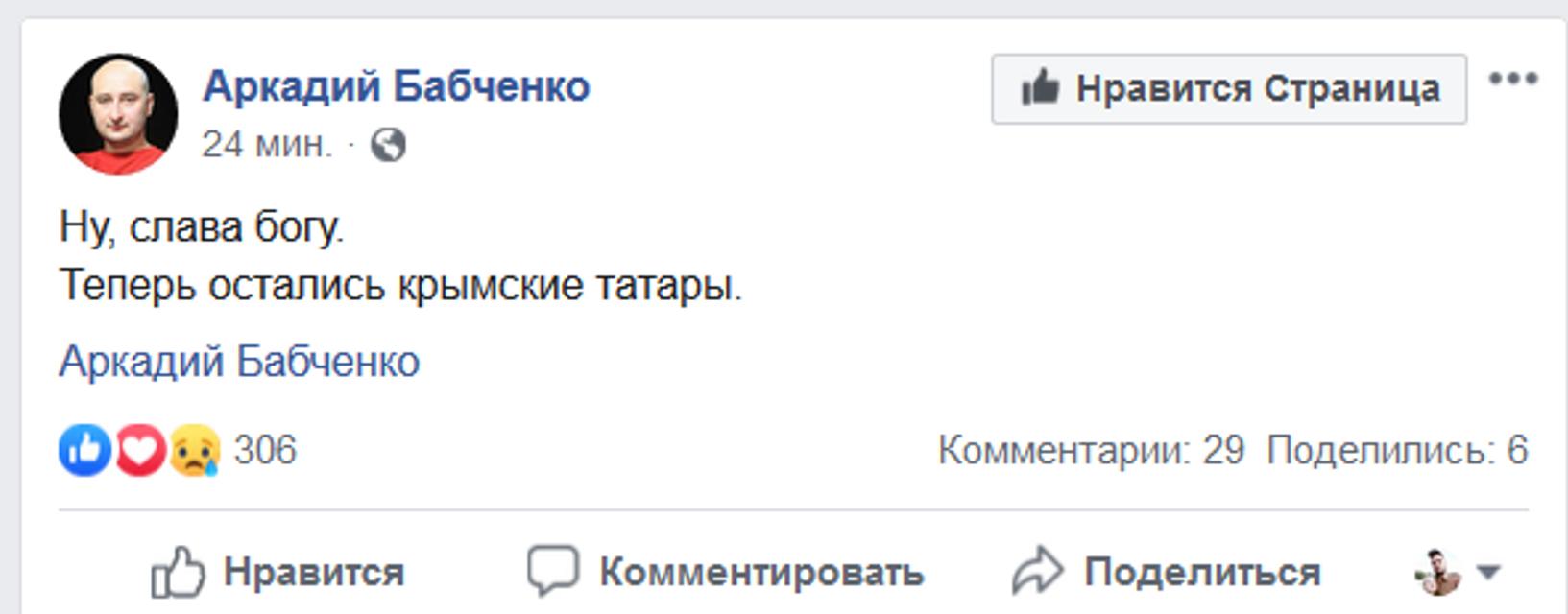 Узники Кремля вернулись домой: РЕАКЦИЯ СЕТИ - фото 187280