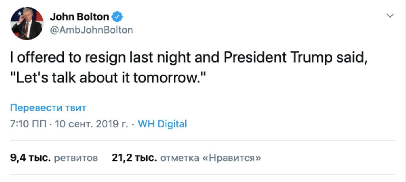 Трамп уволил нового друга Зеленского - фото 187467