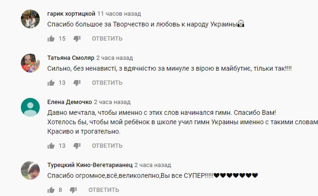 Наталья Могилевская спела 'новый' гимн Украины– ВИДЕО - фото 187530