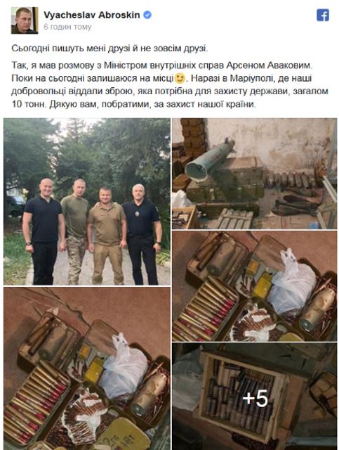 Зам Князева отреагировал на свою 'отставку' - ФОТО - фото 187572