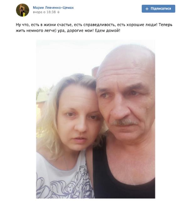 Цемах возваращается в Украину. Но есть нюанс - ФОТО - фото 187581