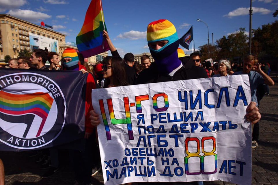 KharkivPride: Полиция доминировала и над сторонниками ЛГБТ, и над противниками - фото 187791