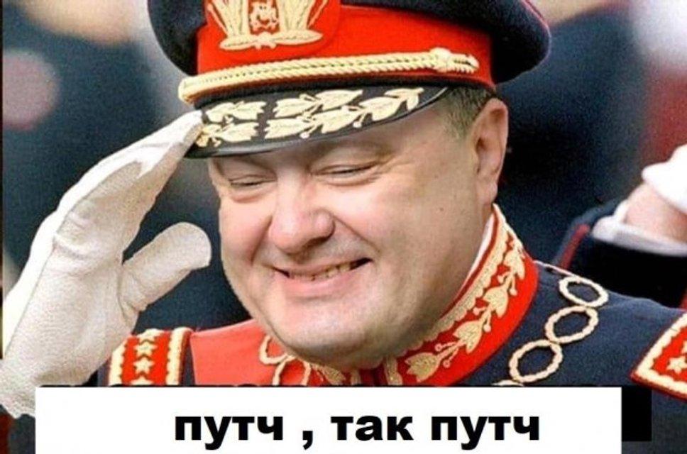 'Путч Порошенко' будет? Богдан дал ответ - фото 187822
