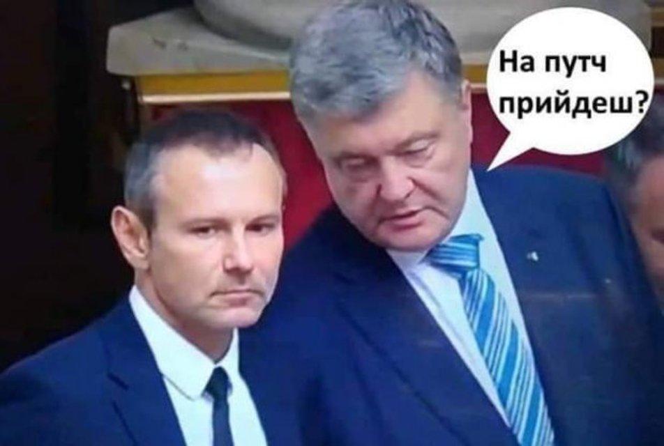 'Путч Порошенко' будет? Богдан дал ответ - фото 187824