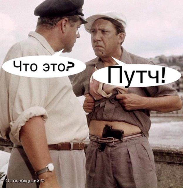 'Путч Порошенко' будет? Богдан дал ответ - фото 187826