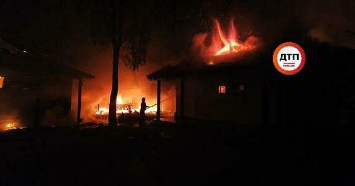 Под Киевом сожгли дом Гонтаревой (ФОТО) - фото 187887