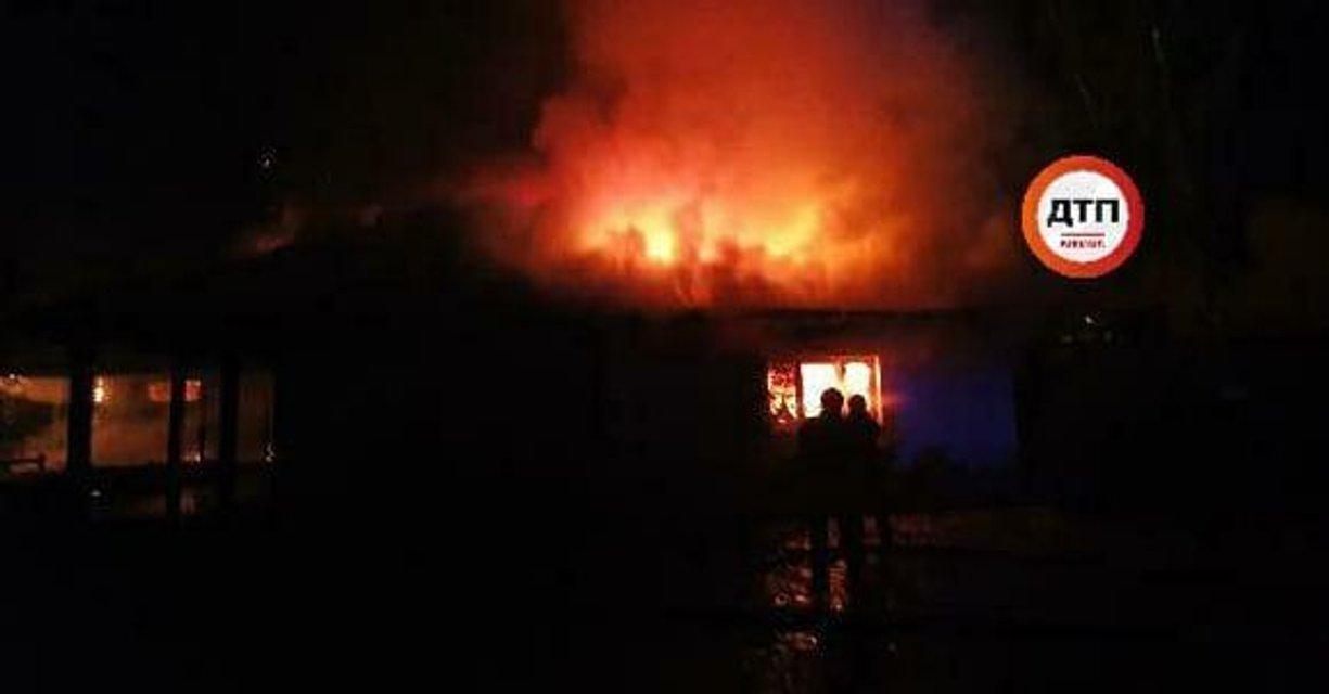 Под Киевом сожгли дом Гонтаревой (ФОТО) - фото 187888