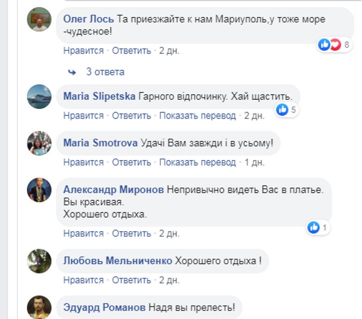 Савченко в платьице ярко зажгла на море – красочные ФОТО - фото 188010