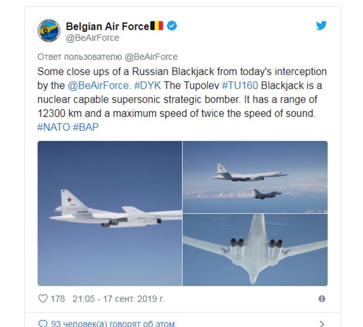 Русские бомбардировщики подлетели к Балтике. Что происходит? - фото 188018