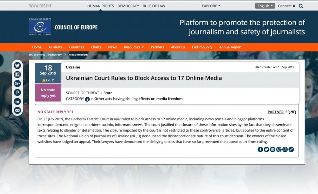 Угроза от государства: данные о блокировке СМИ в Украине внесли на сайт Совета Европы - фото 188073