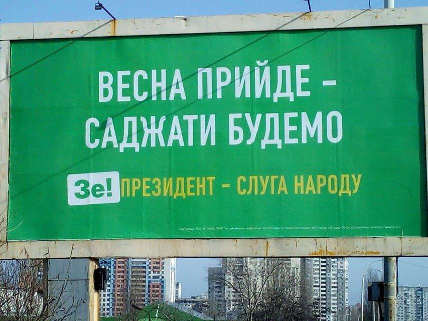 'Не молчите!': Зеленский  призвал украинцев  сажать чиновников –яркое  ВИДЕО - фото 188261