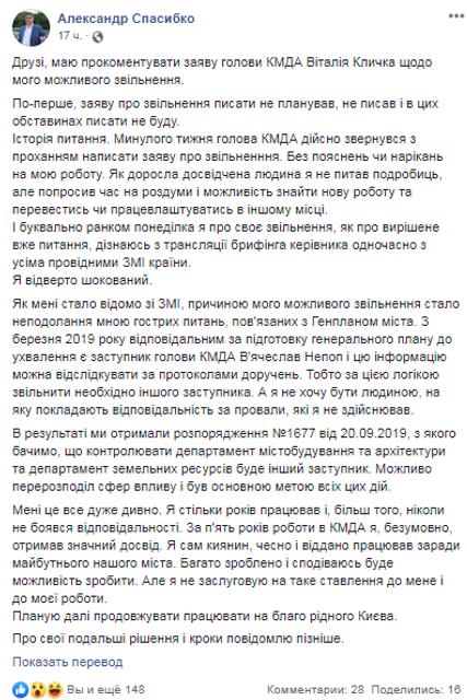 В КГГА ополчились на Кличко. Раскрыты детали - фото 188372