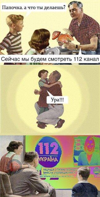 112 каналу отменили лицензию: РЕАКЦИЯ СЕТИ - фото 188508