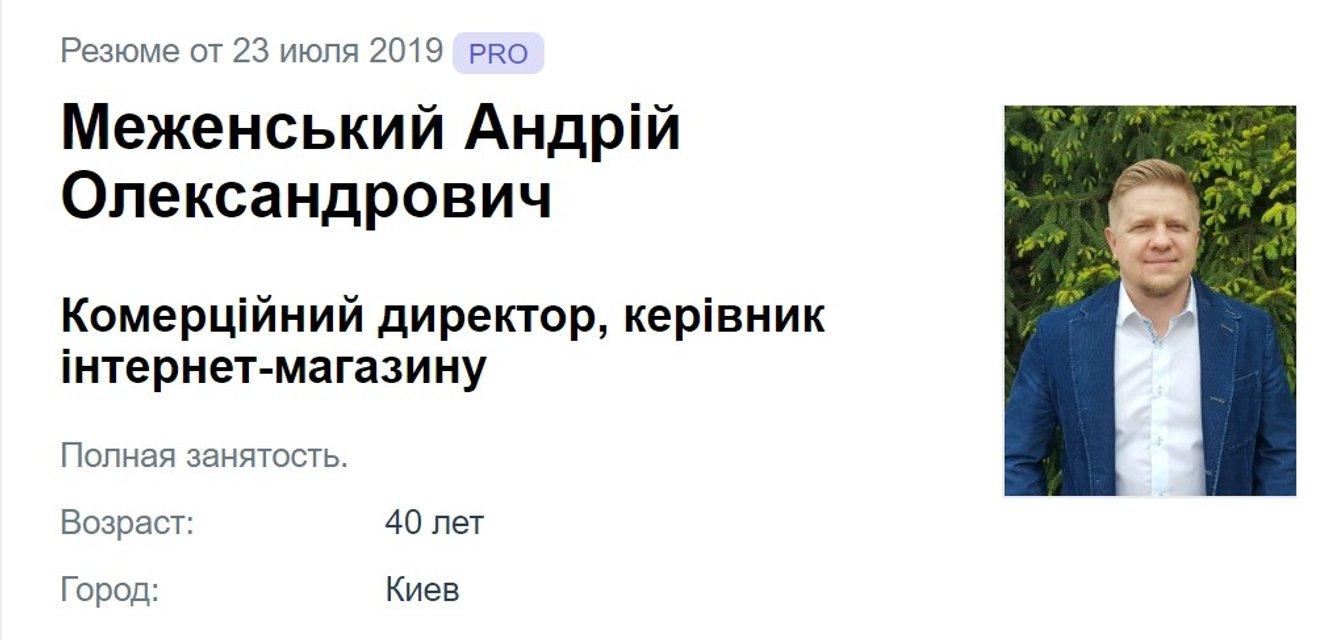 Глава САП Холодницкий купил телек за 112 тысяч, намного дороже, чем его месячная зарплата - фото 188795