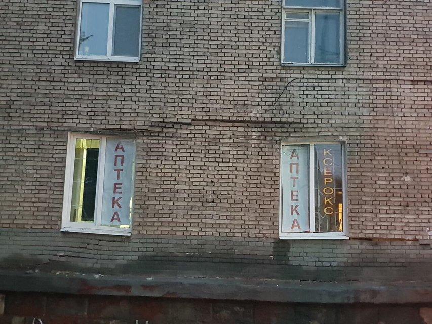 В Днепре чуть не развалилось огромное общежитие, студентов выселили, квартал оцепили ВИДЕО - фото 189113