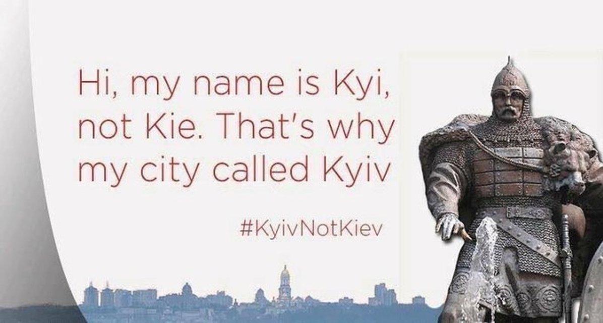 Пресс-секретарь Зеленского не знает, как пишется Киев - фото 189187