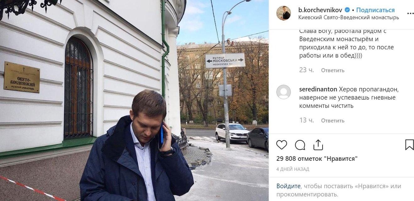 Российский пропагандист уровня Киселева тусит в Киеве, силовики бездействуют (ФОТО) - фото 189645