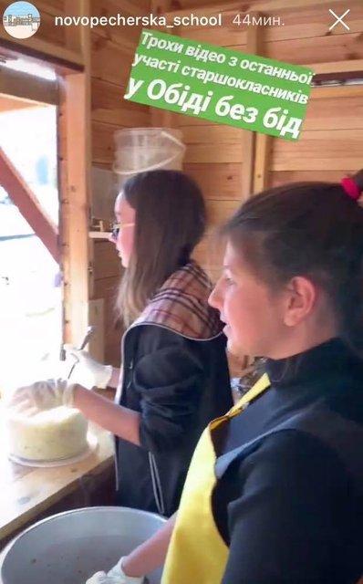 Дочь Зеленского покормила бедняков –  СМИ (ФОТО) - фото 190110