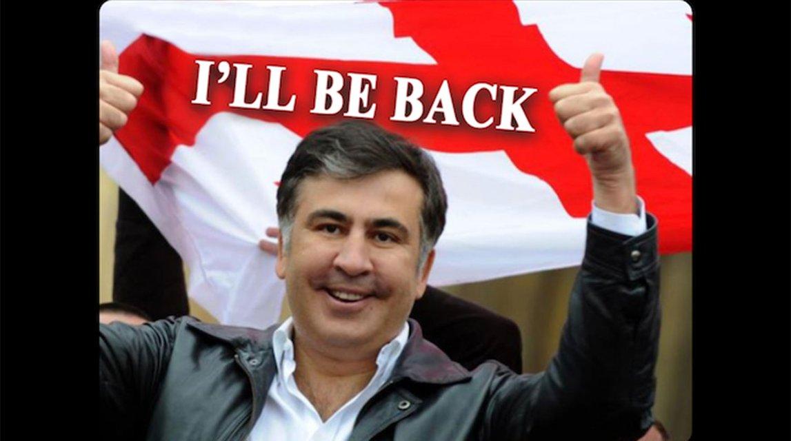 'Я вернусь': Саакашвили 'вломился' на сайт президента Грузии   – ФОТО - фото 190281