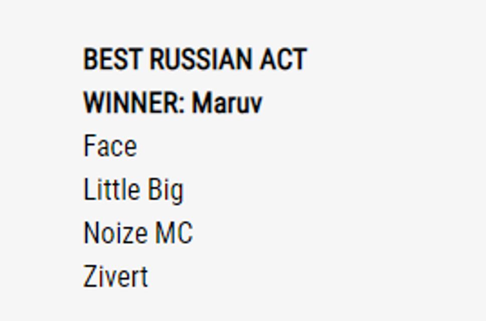 Maruv наградил MTV. Как российскую певицу - фото 190636