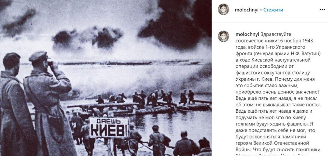 Экс-напарник Притулы стал русским патриотом - ФОТОФАКТ - фото 190841