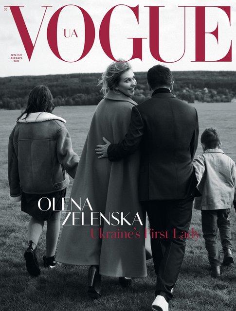Елена Зеленская украсила обложку Vogue – яркие ФОТО, ВИДЕО - фото 191025