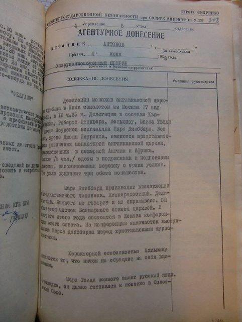 В сети показали донос Филарета кураторам из КГБ (ФОТО) - фото 191063