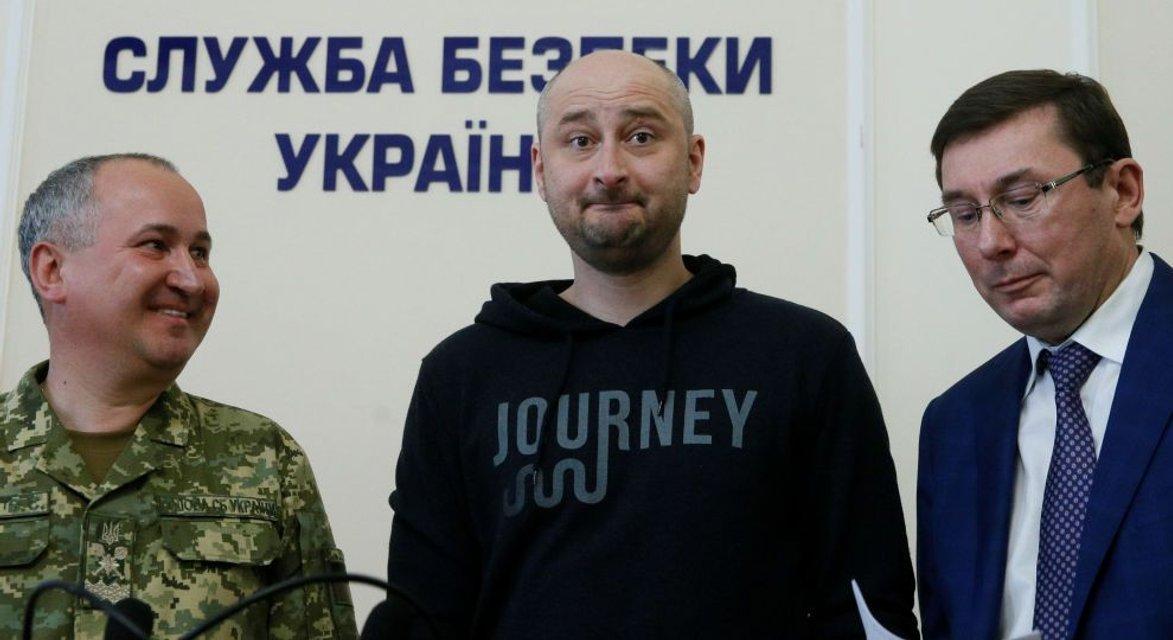 Суд освободил организатора 'убийства' Бабченко - СМИ - фото 191206