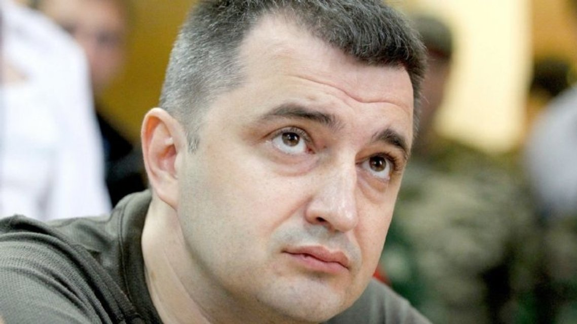 ГПУ уволит прокурора дела 'Burisma'. Причина поражает - фото 191279