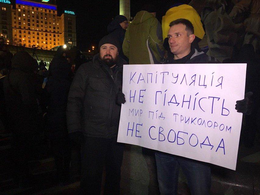 Устранить Коломойского и прекратить капитуляцию: Майдан выдвинул требования к Зеленскому - фото 191676