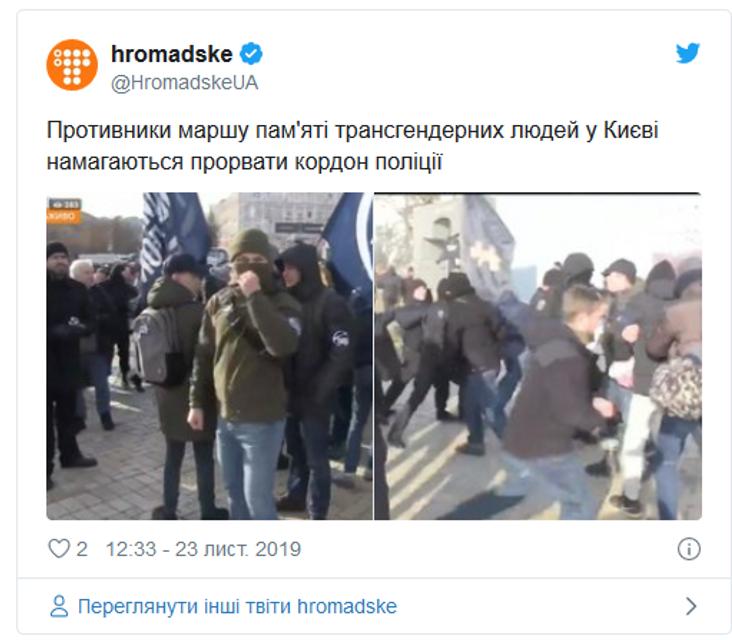В Киеве прошел марш транссексуалов. Он завершился дракой – ФОТО, ВИДЕО - фото 191758