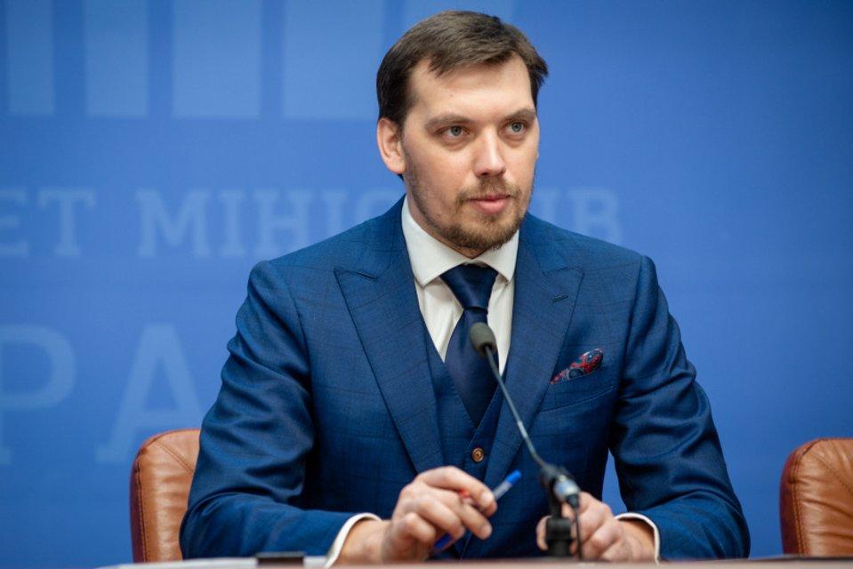 Миссия МВФ завершила работу в Украине. Что изменится? - фото 191766