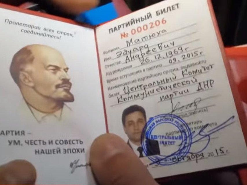 Мэр из 'ДНР' оказался украинским разведчиком – ФОТО, ВИДЕО - фото 191798