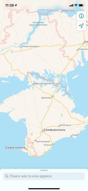 Apple по требованию Госдумы признала Крым 'российским' (ФОТО) - фото 191919