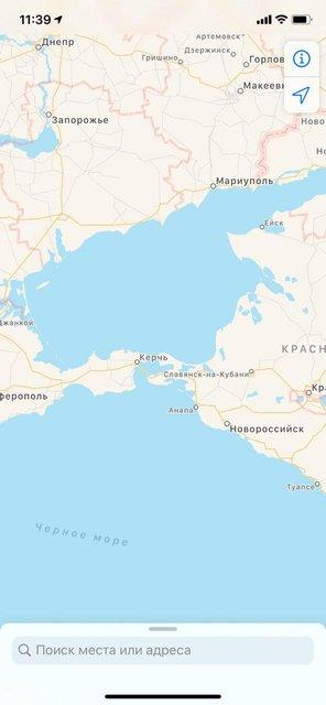 Apple по требованию Госдумы признала Крым 'российским' (ФОТО) - фото 191921