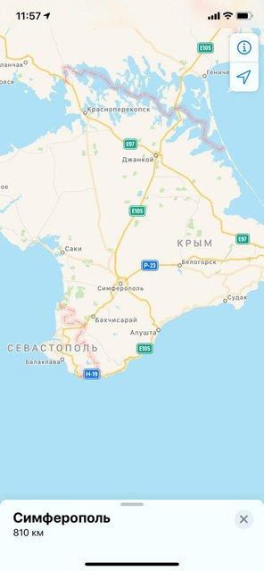 Apple по требованию Госдумы признала Крым 'российским' (ФОТО) - фото 191922