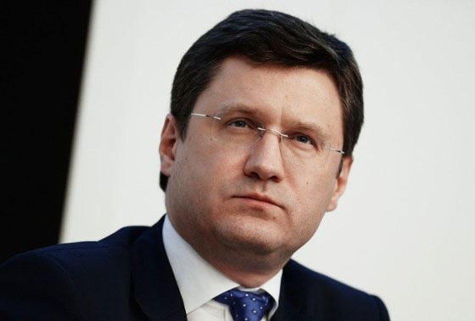 РФ и Украина обсудили 'газовое сотрудничество'. Что происходит? - фото 192047