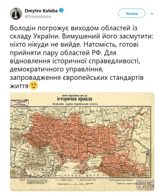 'Готовы принять пару областей РФ': в Кабмине жестко унизили Россию - фото 192149