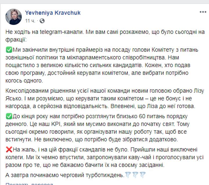 Шалуна Яременко наконец-то сместили. Кто его заменил? – ФОТО - фото 192190