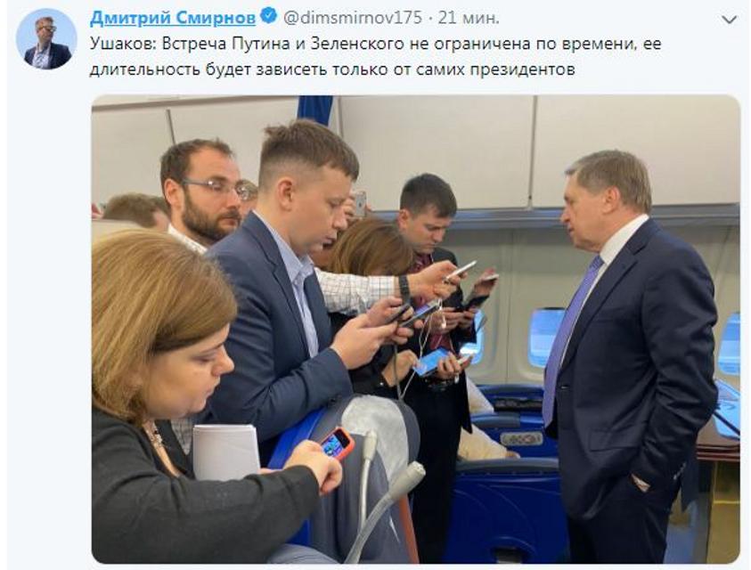 Зеленский и Путин встретятся тет-а-тет. Что известно? - фото 192492