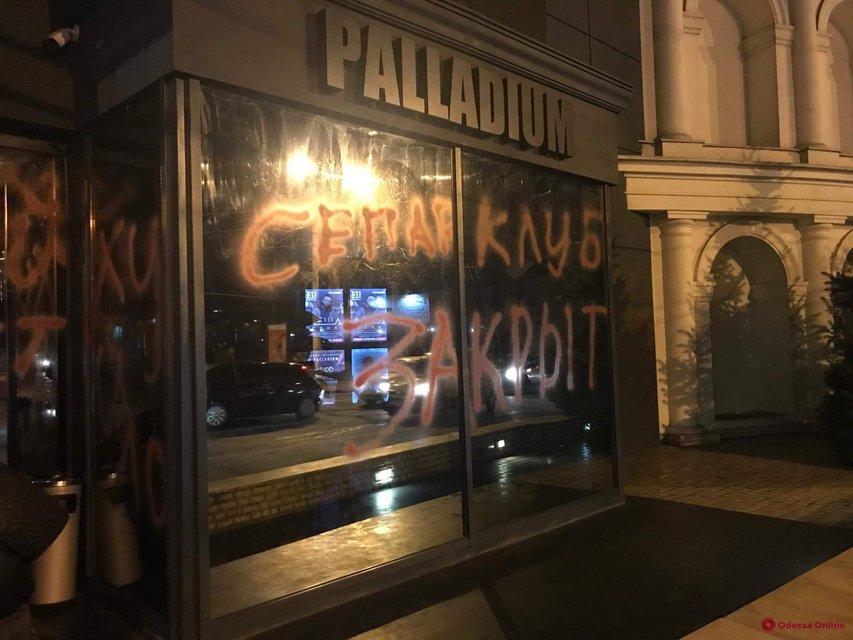 Активисты устроили погром в клубе, где российский рэпер глумился над погибшими в Одессе - фото 192557