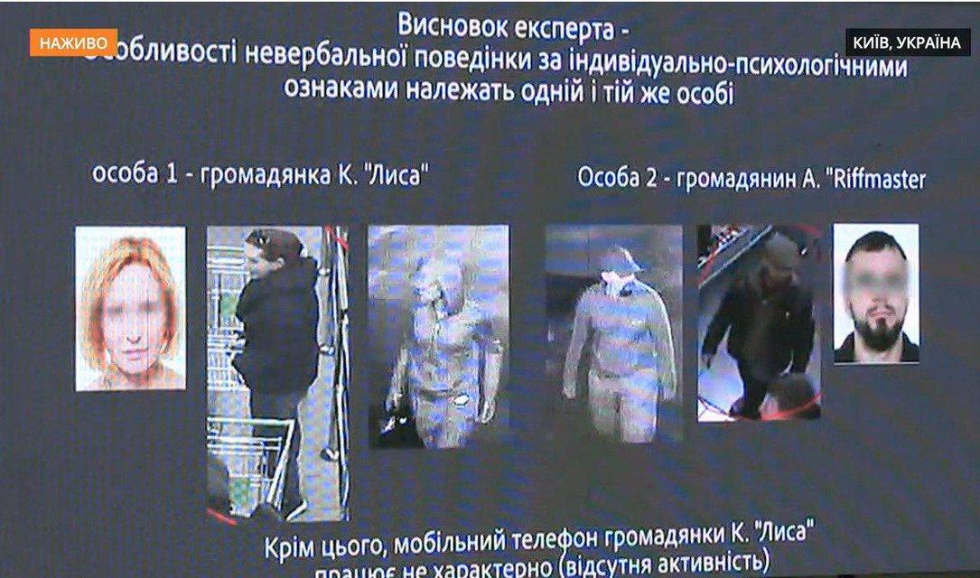Убийство Шеремета: полиция раскрыла ВСЕ детали - фото 192731