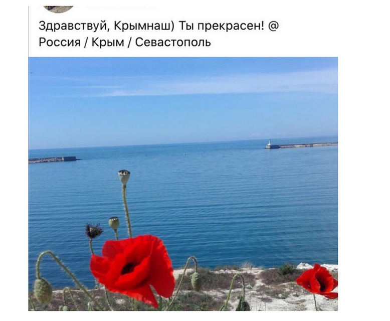 Русскую пропагандистку вышвырнули из Украины. Раскрыты детали - фото 192825
