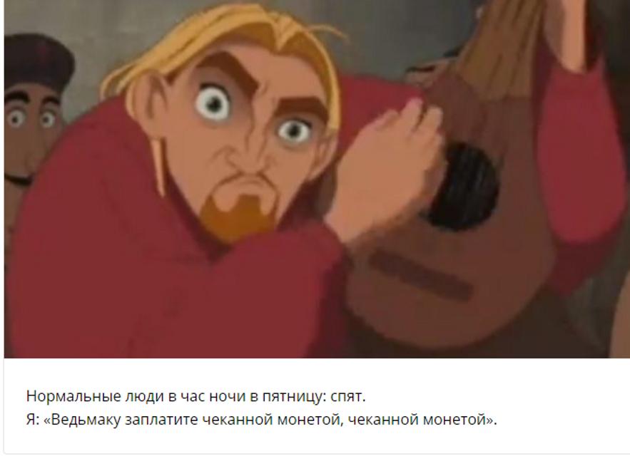 Сериал 'Ведьмак': Сеть разорвало от МЕМОВ - фото 193258