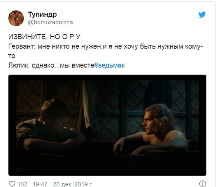 Сериал 'Ведьмак': Сеть разорвало от МЕМОВ - фото 193261