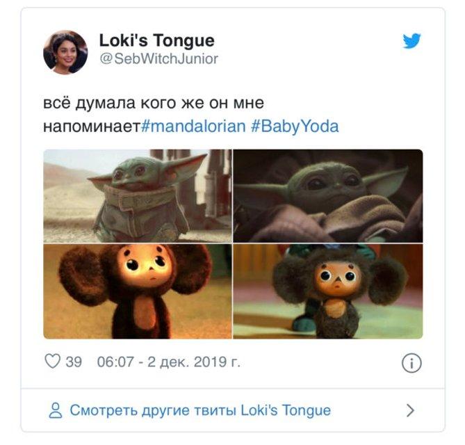 Лучшие сериальные МЕМЫ 2019: Ярчайшая подборка - фото 193449
