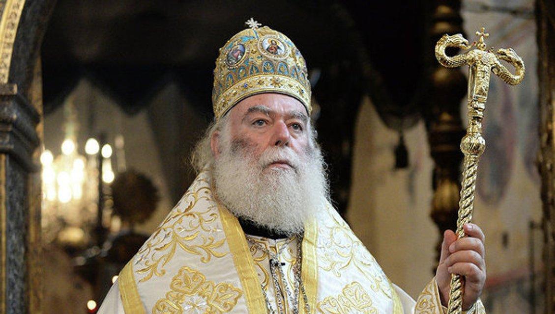 РПЦ разорвала отношения с Александрийским патриархом. Из-за ПЦУ - фото 193459